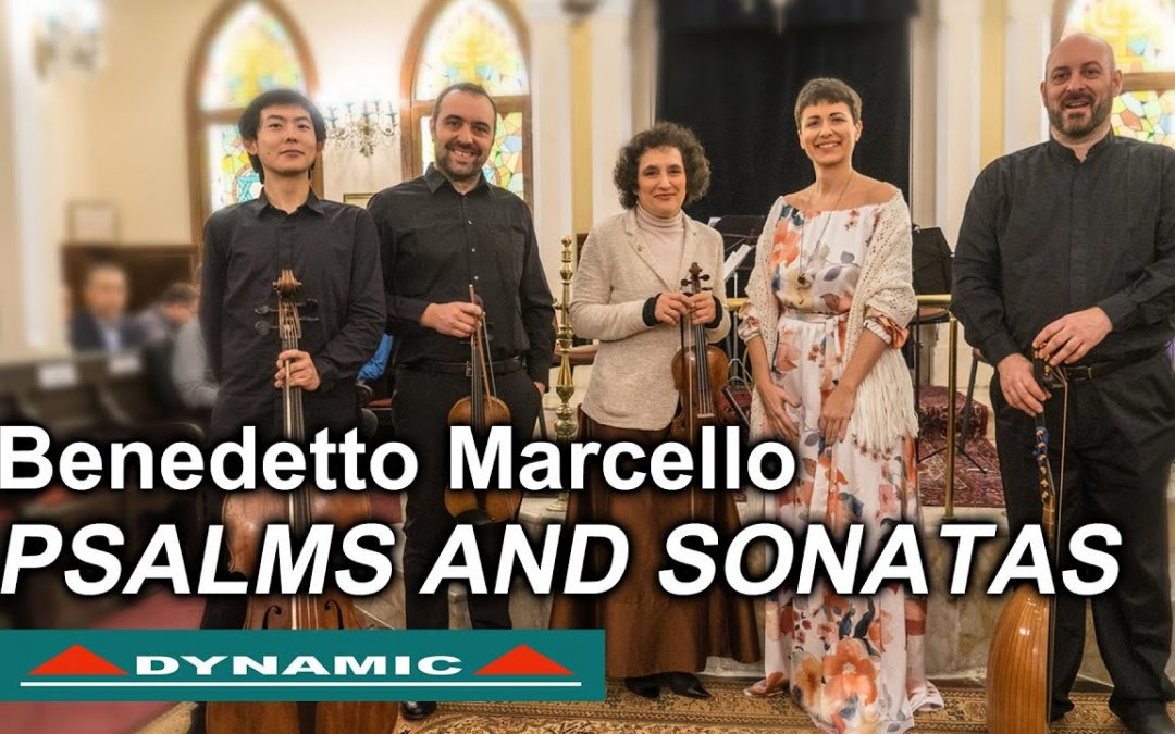 L'Associazione amici dell'Università di Gerusalemme presenta il CD dell'Ensemble Salomone Rossi